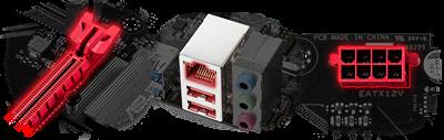Vergoldetes PCIe-x16- und LAN-Design