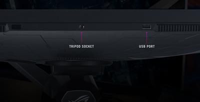 Einfaches Streaming-Setup